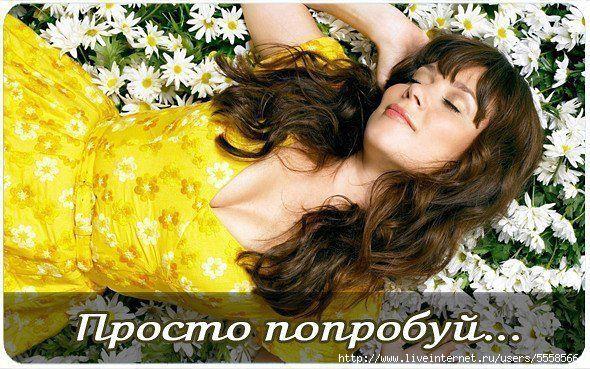 5558566_getImage_1_1_ (590x369, 226Kb)