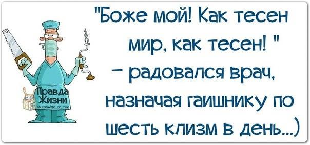 1392580580_frazochki-6 (604x283, 98Kb)