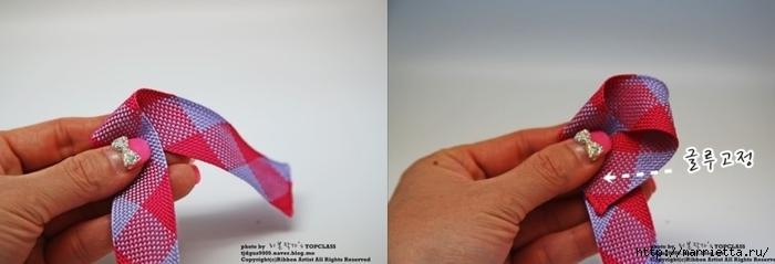 Украшаем заколку для волос бантиком с розочкой. Мастер-класс (4) (700x239, 90Kb)