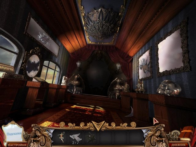 mirror-mysteries-2-forgotten-kingdoms-screenshot2 (640x480, 255Kb)