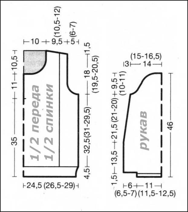 azhurnyj-pulover-nebesno-golubogo-cveta-v (622x700, 37Kb)