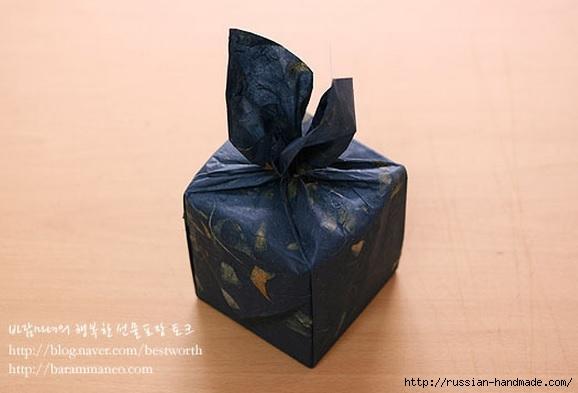 Упаковка подарков для мужчин. Мастер-классы (4) (578x393, 93Kb)