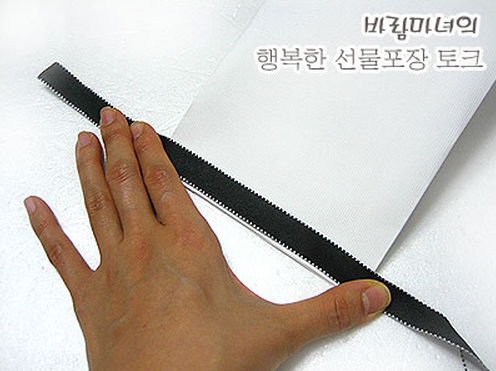 Упаковка подарков для мужчин. Мастер-классы (18) (496x371, 360Kb)