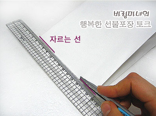 Упаковка подарков для мужчин. Мастер-классы (20) (499x373, 350Kb)