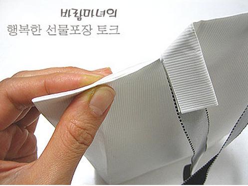 Упаковка подарков для мужчин. Мастер-классы (26) (497x374, 342Kb)