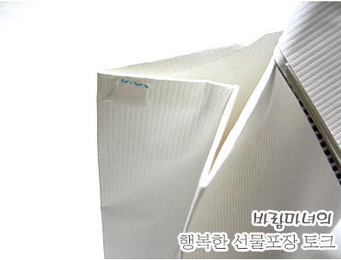 Упаковка подарков для мужчин. Мастер-классы (28) (496x378, 240Kb)