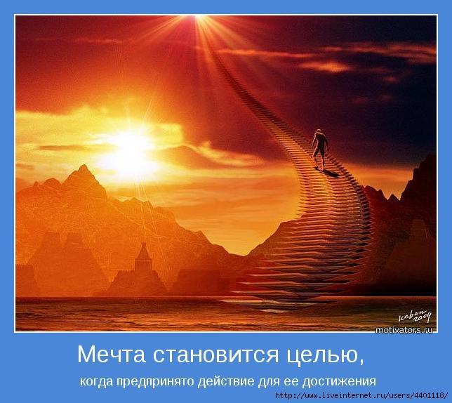 76584463_76341282_metkie_slova (644x574, 177Kb)