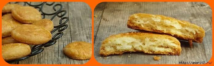 Рецепт галетного печенья