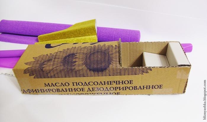 машинка из конфет мастер-класс (5) (700x411, 201Kb)