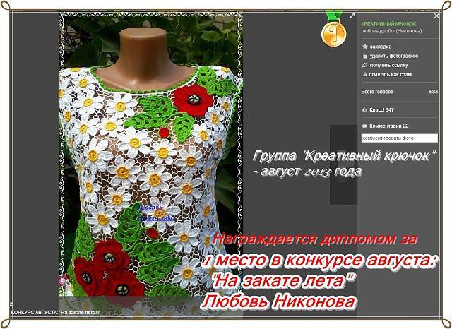 4638770_rozi_i_romashki_1 (640x466, 91Kb)
