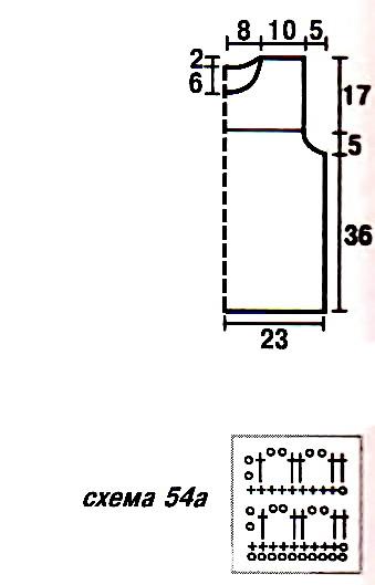 1390486108_letnyaya-kotochka-s-irlandskim-kruzhevom-vyazanaya-kryuchkom2 (339x529, 48Kb)