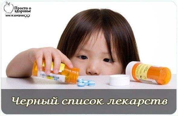 -AFv-TB4aAw (590x387, 39Kb)