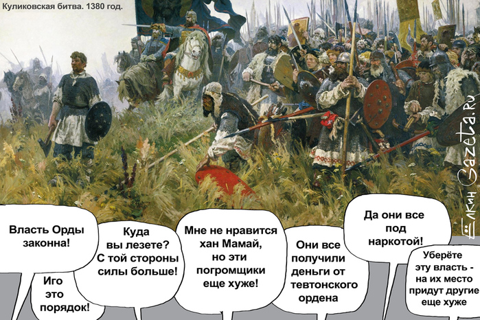 kulikovsk1000-pic4_zoom-1000x1000 (700x466, 256Kb)