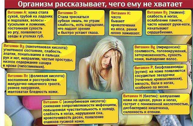 4453296_vin_240 (635x417, 111Kb)