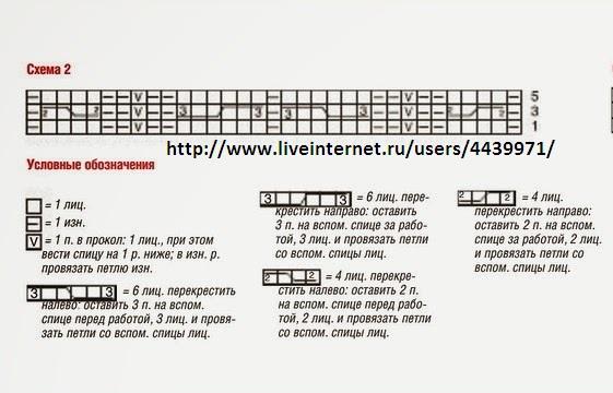 0_92273_c57e91bc_XXXL - копия (2) (561x360, 137Kb)