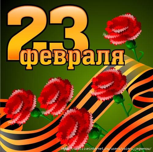 23_soviet (500x497, 195Kb)
