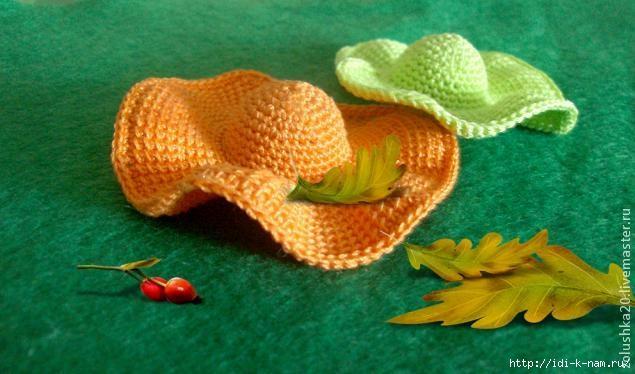 шляпа для куклы (17) (635x374, 154Kb)