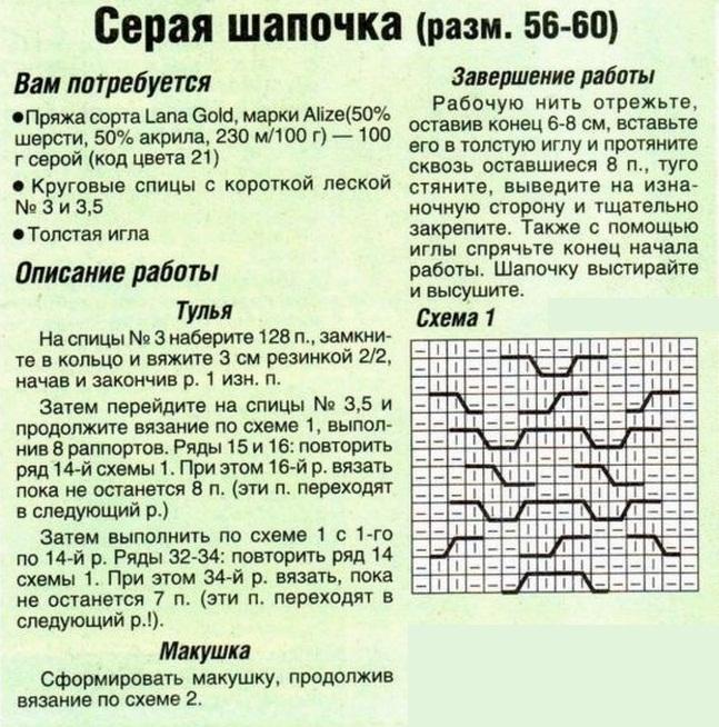5301770_shapamen1 (647x654