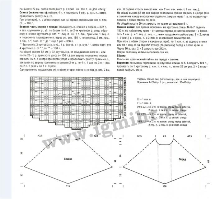 Fiksavimas1 (691x638, 414Kb)