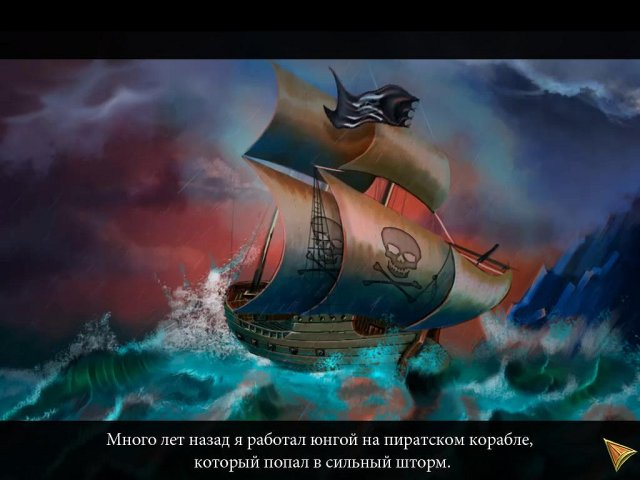in-search-of-treasure-pirate-stories-screenshot6 (640x480, 208Kb)
