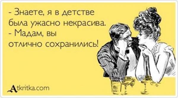 smeshnie_kartinki_139269157992 (600x333, 127Kb)