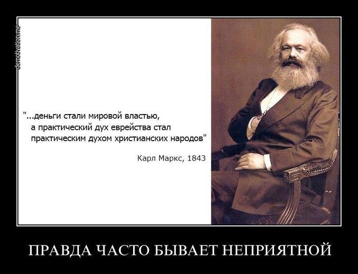 Маркс о деньгах (700x536, 57Kb)