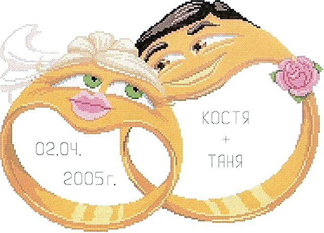Stitchart-kolca0 (640x461, 296Kb)