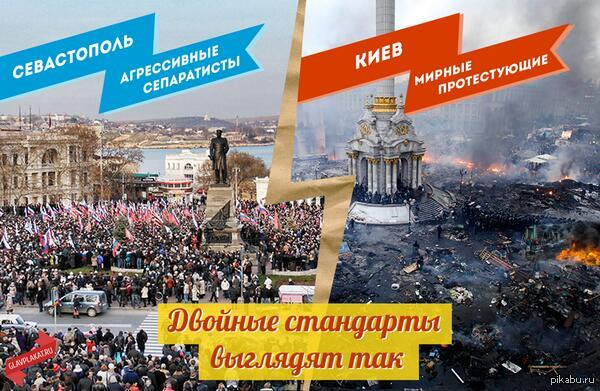 5283370_kiev_revoluciya (600x391, 67Kb)