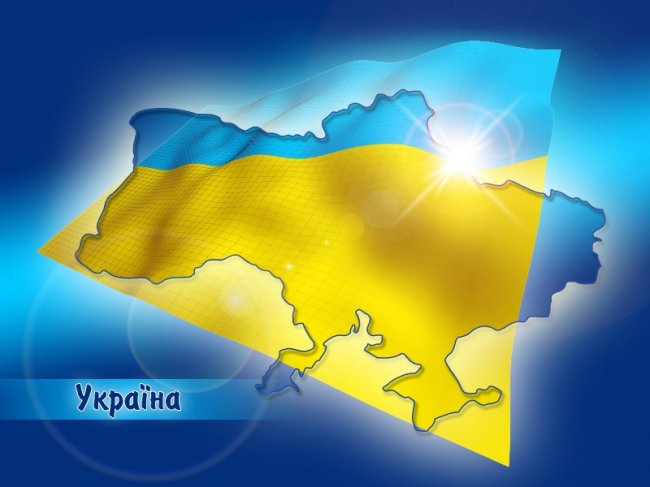Интересные факты об Украине