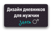 5306743_ (178x105, 19Kb)