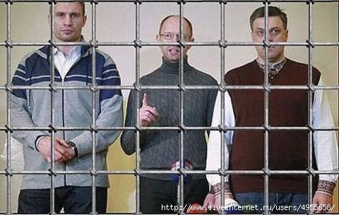 кличко - мандай-Засиделись на свободе ребята дерьмократы !!! (480x305, 107Kb)