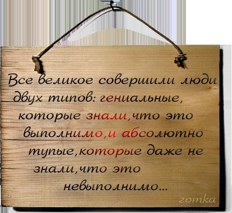 0_538d8_7685ac6_L (459x421, 315Kb)
