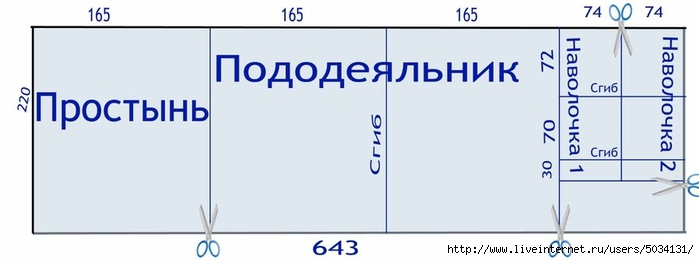 3 (700x260, 79Kb)