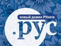 rus (200x150, 29Kb)