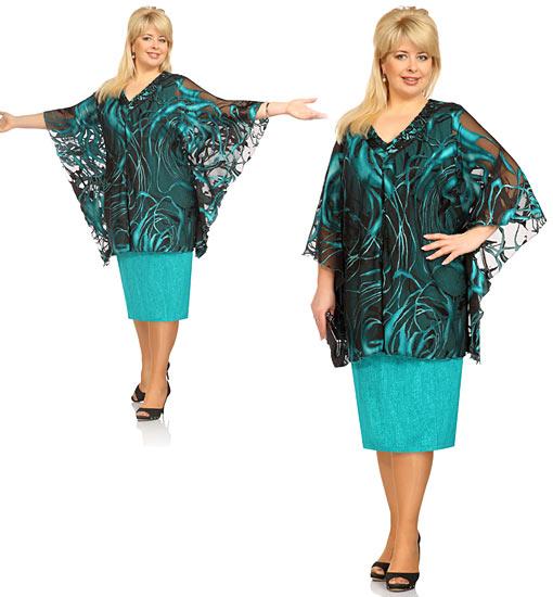 Платья на полных женщин с накидкой нарядные
