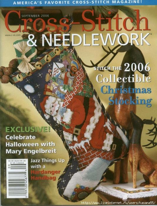 CS&NW sept_ 2007 0000 (534x700, 385Kb)