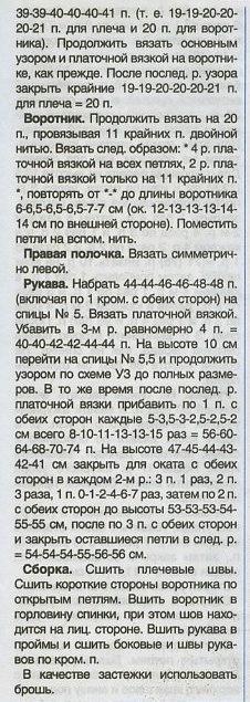 12-2 (226x635, 160Kb)