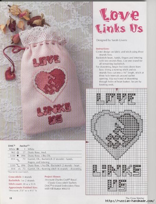 Мешочек с любовной вышивкой. Схема (535x700, 325Kb)