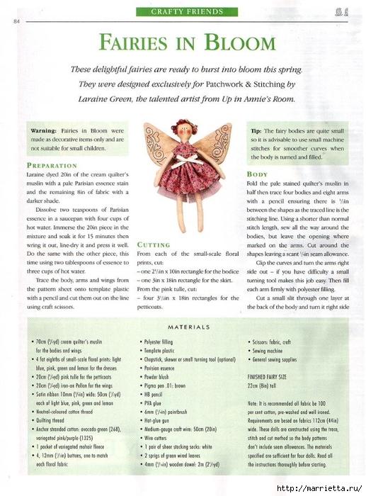 Тильды КУКОЛКИ с крылышками для украшения цветочных горшков (1) (517x700, 287Kb)