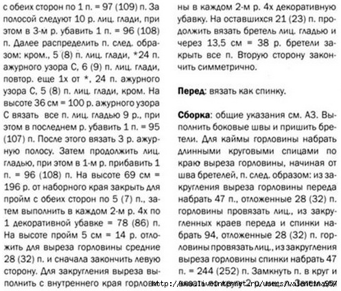ajur-let-plat3 (497x424, 185Kb)