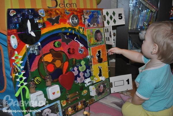 Как сделать развивающий стенд для детей своими руками