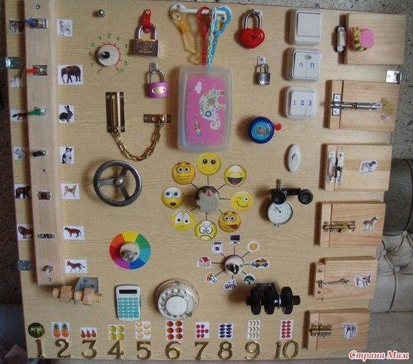 Развивающие панели для детей
