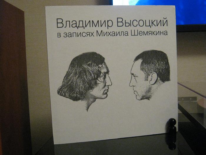 Владимир высоцкий в записях михаила шемякина - 6 (владимир высоцкий) - apolcd-06 разворот обложки диска