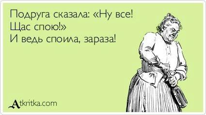 http://img0.liveinternet.ru/images/attach/c/10/110/490/110490002_138.jpg