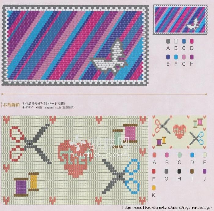 mozichnoe-pletenie-0077 (700x688, 457Kb)