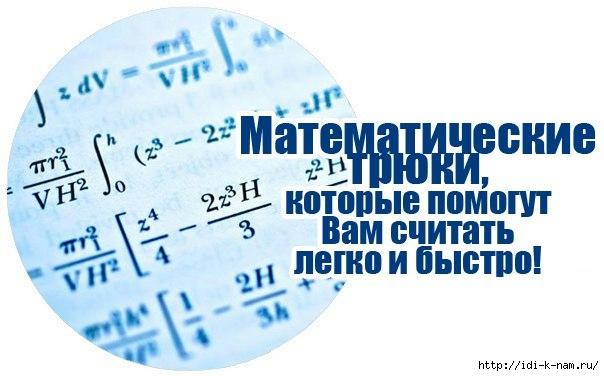 аа (2) (604x376, 127Kb)