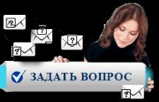 ���� � ��� �������: �������, �����������, ���������, �������� ������ ��������� ��� MERLINWEBDESIGNER. ��, ��� ����������� ������� /3996605_Zadat_vopros_MerlinWebDesigner_opt (225x144, 10Kb)