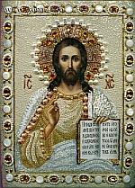 Православие2 (150x209, 79Kb)
