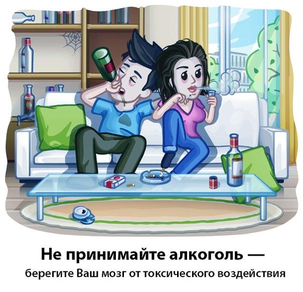 нет алкоголю (604x583, 79Kb)