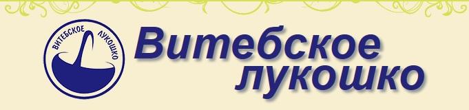 1393420007_Bezuymyannuyy (681x160, 35Kb)